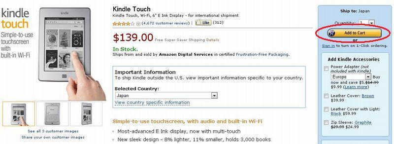 Kindle購入1